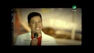 اغاني طرب MP3 Abdullah Rashad Eash Youmak عبد الله رشاد - عيش يومك تحميل MP3