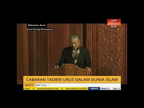 Tun Dr. Mahathir's Lecture at Oxford Centre for Islamic Studies