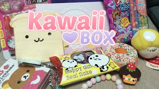 KAWAII BOX ♡ Surprise Japanese/Korean Subscription Box | July 2015