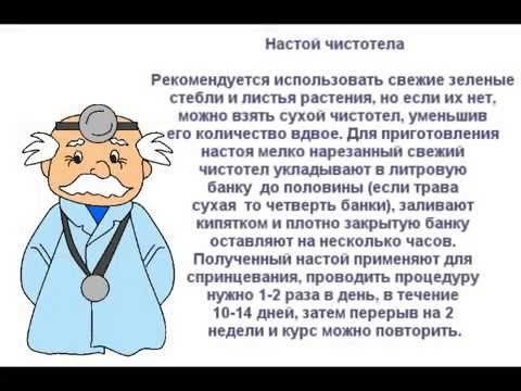 Гепатита у детей симптомы клиника