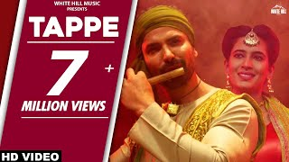 Tappe | Darra | Lehmber Hussainpuri, Harinder Hundal | Movie Releasing on 2nd September