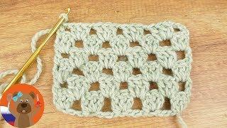Вязание крючком в стиле Гренни рядами | DIY Простой узор для летних изделий