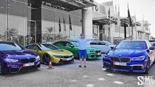 The World's Craziest BMW Dealership! | VLOG