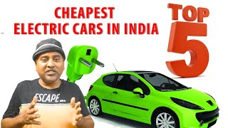 5 Cheapest Electric Cars In India    E-Wheeler    Arunai Sundar   