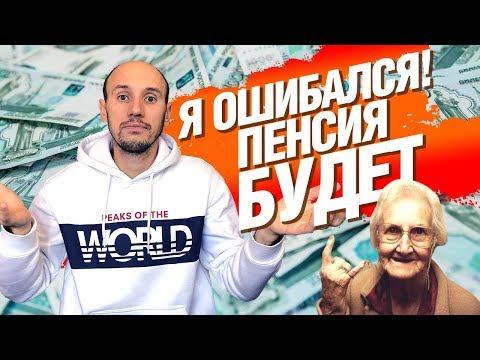 Где в интернете заработать 100 рублей