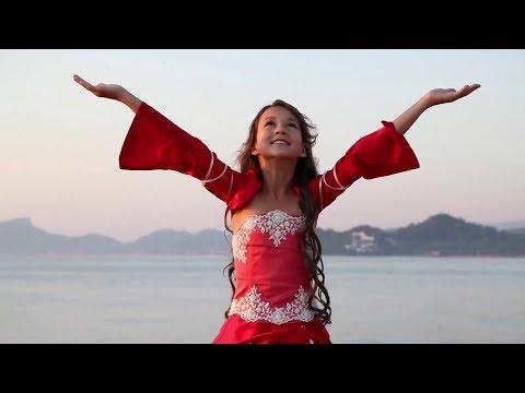 Лия Шамсина - Туган як