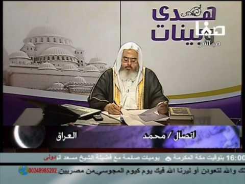 الحلقة السادسة – هدى وبينات – المنجد 6/4