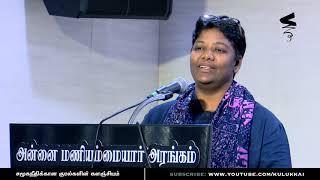 பொள்ளாச்சி பாலியல் வன்கொடுமை   மனநல மருத்துவர் ஷாலினி   Dr Shalini   SMAG