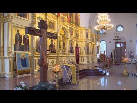 Нюрнберг православный храм