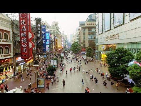 Надо видеть. Нужно знать. Шанхай #1. Набережная Вайтань