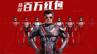 rajinikanths-robot-20-will-release-in-china--akshay-kumar--ifh-