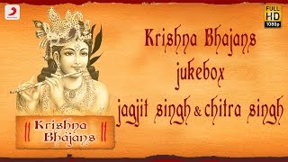 Krishna Bhajans Jukebox   Jagjit Singh | Chitra Singh | (Hindi)