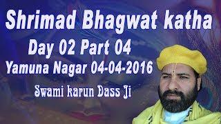 Latest Radhe Krishna Bhajan 2017 #Tere Darshan Ko Dil Bekarar Hai #Swami Karun Dass Ji