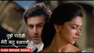 तुझे परदेसी मेरी याद रुलाएगी - हिंदी सैड सोंग - दर्द भरा गीत - Sarrika Singh - Sawan Kumar
