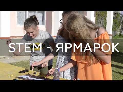 Фото Моушн-дизайн видео. Выполнено за 1 день.