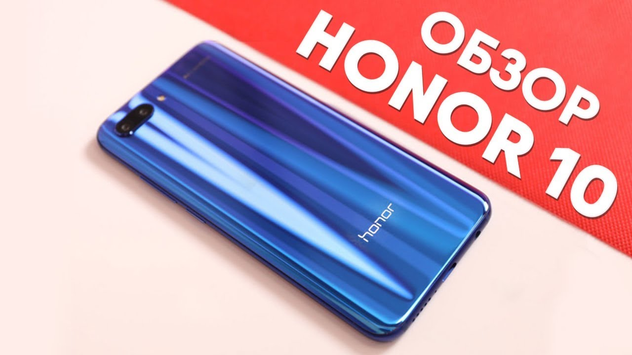 Видео Honor 10 128GB Синий