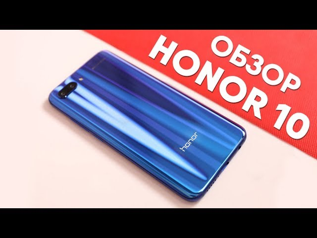 Видео Honor 10 128GB Зеленый