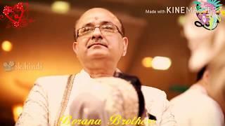 बिदाई सांग New Romantic Ringtone Music Papa Mai Choti Se Badi Ho Gai Kyu