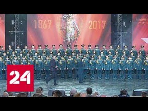 Чайка поздравил сотрудников Военной прокуратуры с юбилеем ведомства