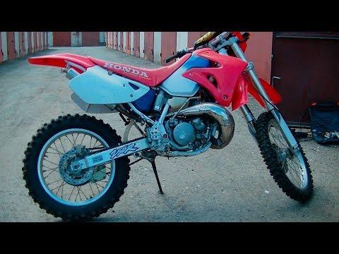 Мотоцикл Honda CRM 250
