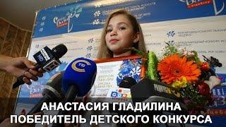 Анастасия Гладилина победитель детского конкурса на Славянском Базаре 2016 в Витебске