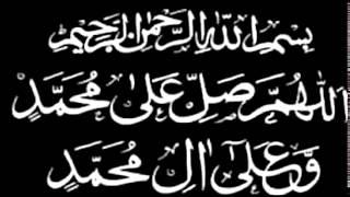 Beautiful Salawat on the Prophet (sallallahu alaihi wasallam) 1000 times