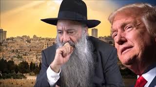 N°382 /2 Trump est il le bon côté de Essav ou la réincarnation de l'empereur Antonin ?