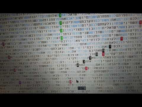 The Corona Virus  5780 in bible code  Glazerson
