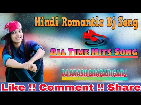Aage Aage Tum || Old Hindi Dj Song || Dholki Mix || Mix By Dj Akash || MP3 Link Description || 👇👇