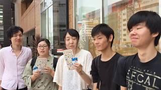 IFIAM#300300回記念!300円で行ける仙台穴場観光前半戦