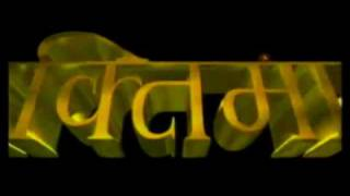 Shaktimaan - Episode 207
