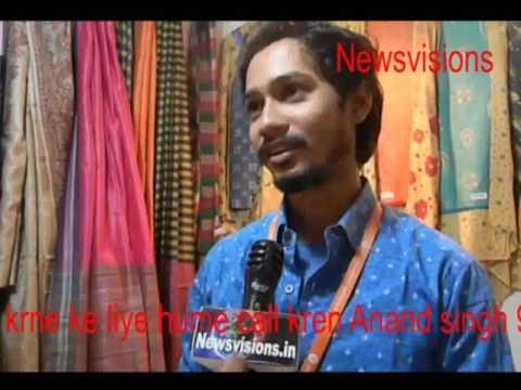 international trade fair bihar pavilion Mr. shabab shop news