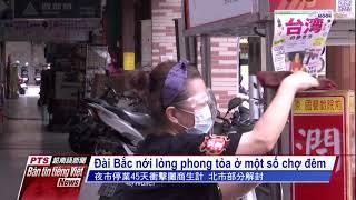 Đài PTS – bản tin tiếng Việt ngày 30 tháng 6 năm 2021