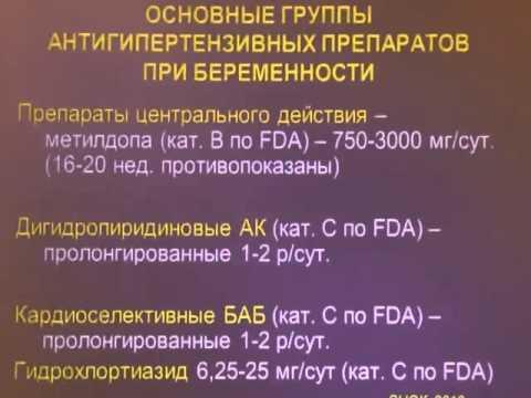 Определение антигена к вирусу гепатита в hbsag hepatitis в virus в крови