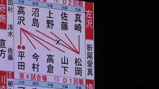 2017玉竜旗女子・2回戦折尾愛真vs左沢GyokuryukiHighSchoolkendo