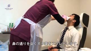さっぽろ大通り内視鏡クリニック経鼻内視鏡検査前準備