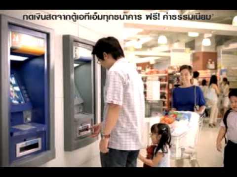 mp4 Money Changer Olimo, download Money Changer Olimo video klip Money Changer Olimo