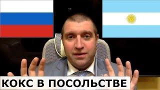 Дмитрий ПОТАПЕНКО — BREAKING NEWS: Ложь Росстата. Мука из Аргентины. Безотзывные вклады