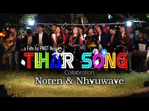 Tihar Song -  Noren & Nhyuwave Collabrotion  || Tihar Festival Video
