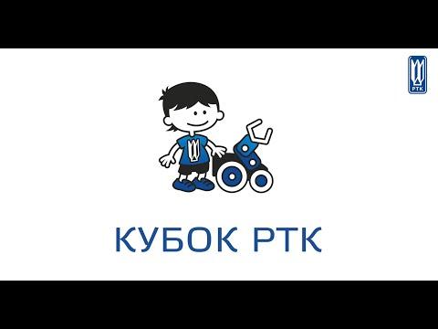Кубок РТК 2015
