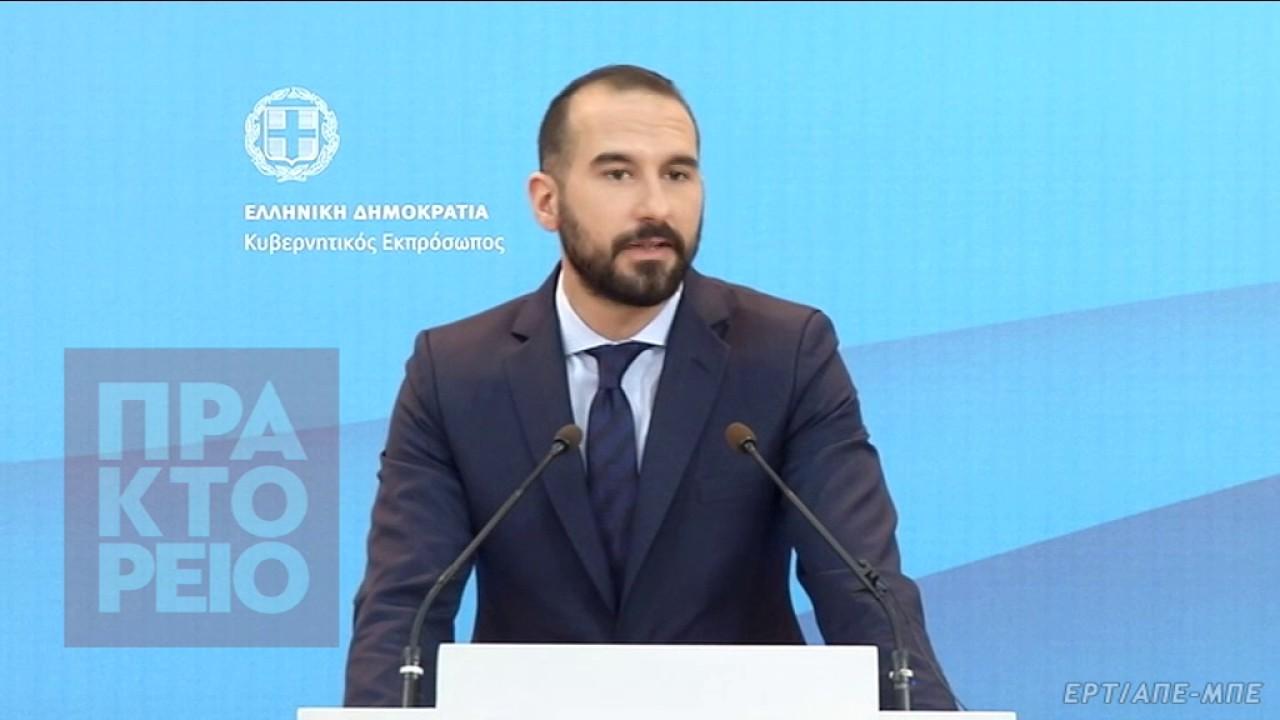Δηλώσεις του κυβερνητικού εκπροσώπου Δημήτρη Τζανακόπουλου