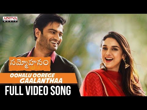 Sammohanam - Sammohanam Full Movie - 2019 Latest Telugu Movie - Aditi