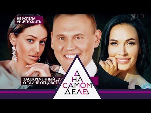 Russo video sesso padre e figlia