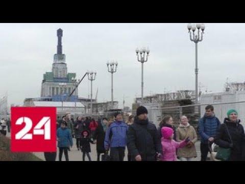 На ВДНХ зальют крупнейший в мире каток - Россия 24