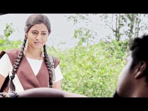 ഒരു പെണ്ണിനെ കിട്ടിയാൽ ഇവനൊക്കെ വെറുതെ ഇരിക്കുമോ | New Released Malayalam Movies
