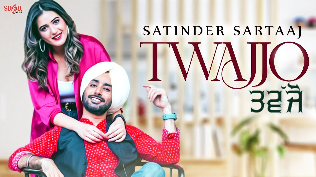 Twajjo Lyrics by  Satinder Sartaaj Ft. Isha Rikhi