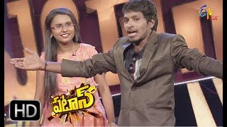 Patas | Yadamma Raju v/s Bavana war Performance | 14th June 2017  | ETV Plus