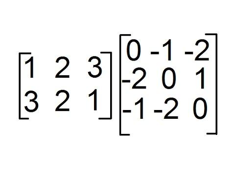Multiplicación de Matrices de orden 2x3 y 3x3 [Producto de Matrices]