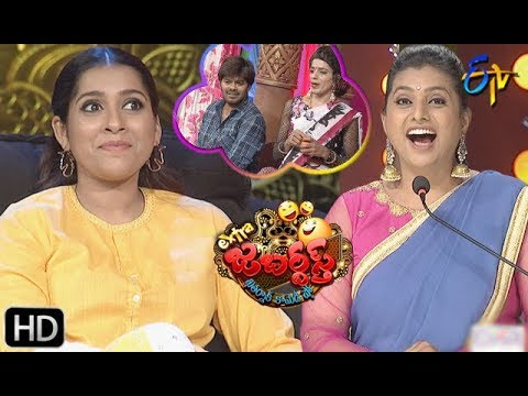 Extra Jabardasth | 21st June  2019 | Latest Promo