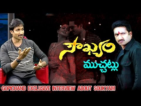 Gopichand Exclusive Interview about Soukyam